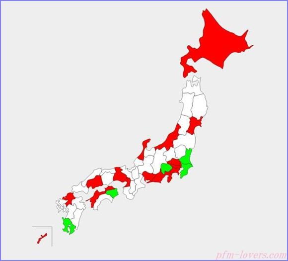 pfm-Perfume行った県