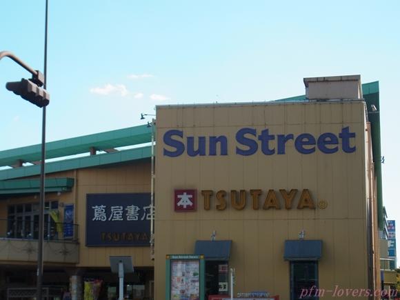 sunstreet1