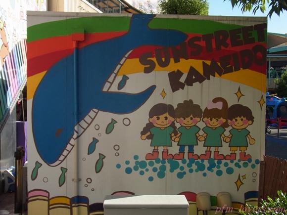 sunstreet5