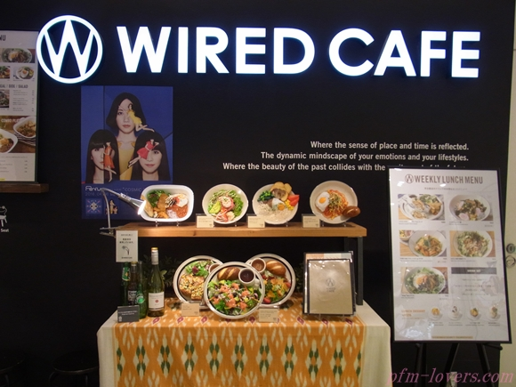 WIRED CAFEアトレ川崎1