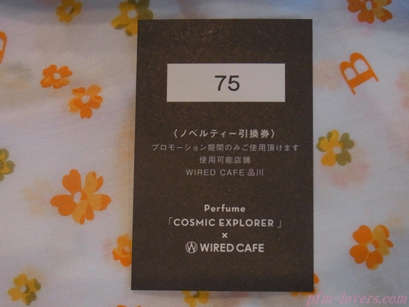 WIRED CAFE4