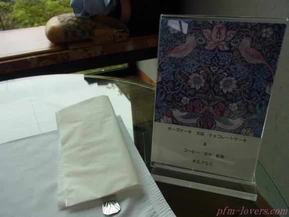 鎌倉チーズケーキ8