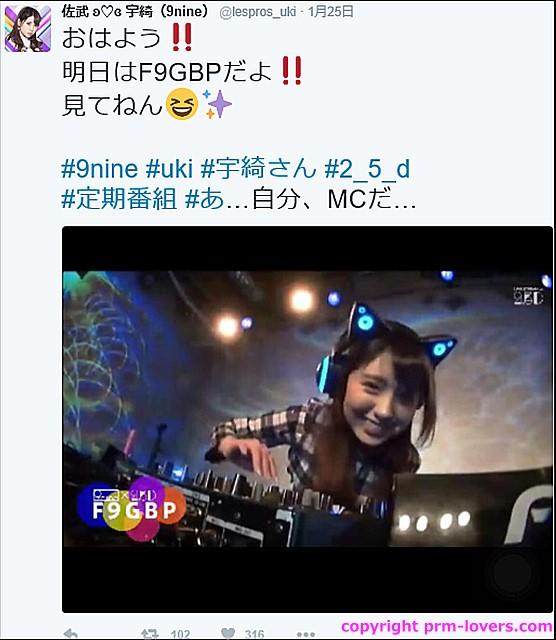s-佐武宇綺DJ 2.5D