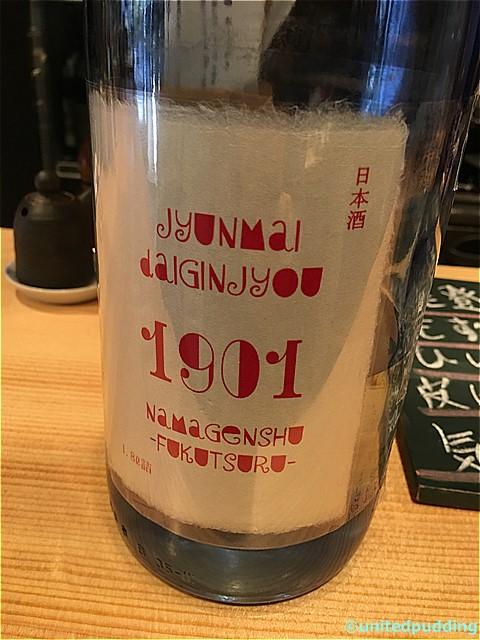 s-IMG_5003
