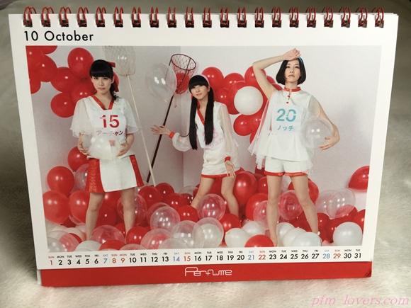 anan-perfume/2028-5
