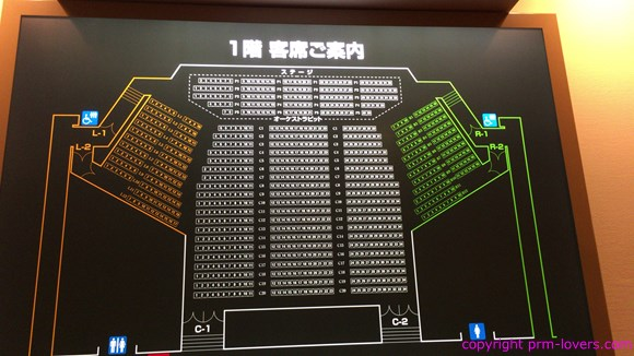 1F座席表