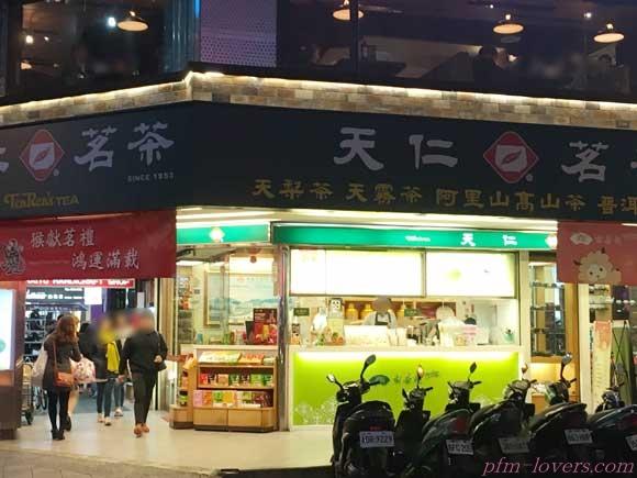 台湾ツアー9