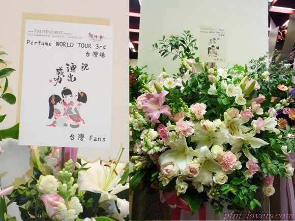 台湾ツアー6