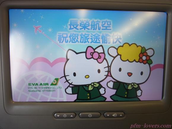 台湾ツアー111